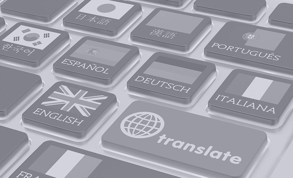 Multilingual client app